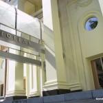 Гостиница «Академия»
