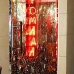 Ночной клуб «Pomada»