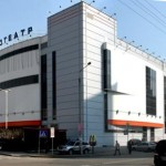 ТРЦ «Аладдин»