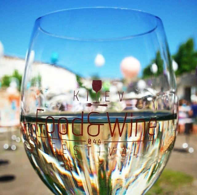 «Kiev Food&Wine Festival» на «Южном Берегу Киева»