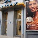 Сеть ювелирных магазинов «Алмаз»