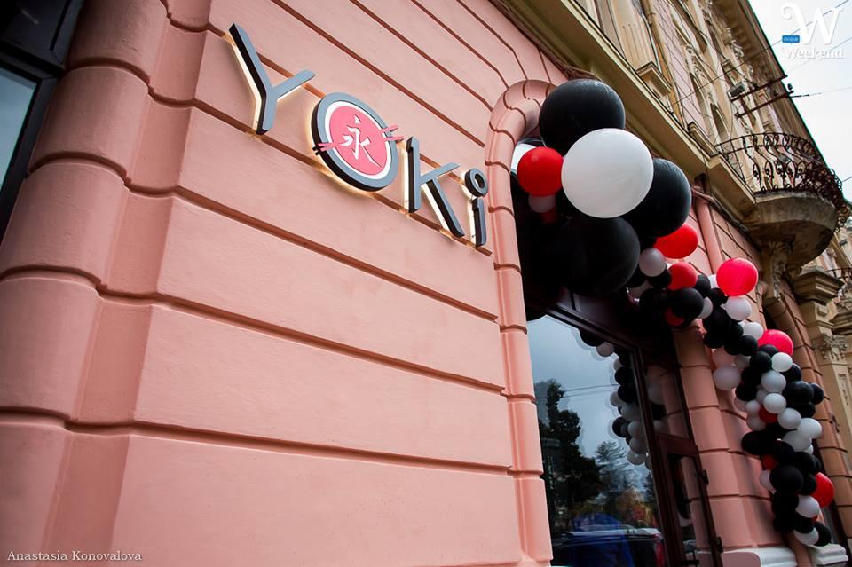 Yoki – ресторан азійської кухні