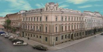 Буковинський Державний Фінансово-Економічний Університет