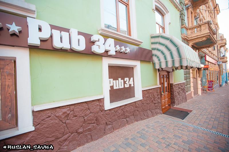 PUB 34