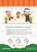 Английский летний лагерь в городе для Вашего ребенка!