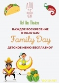 Famaly day в «Rojo Ojo»