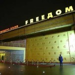 Concert-hall «FreeДом»