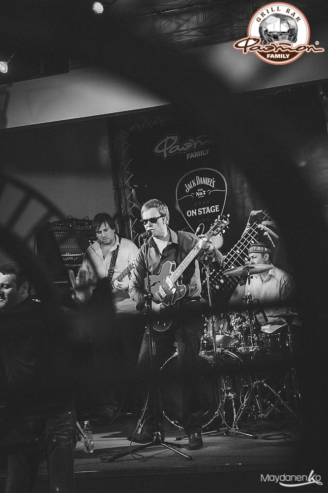 Vagis Band