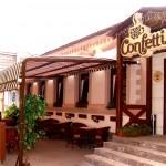 Ресторан счастливых людей «Confetti» на Писаржевского