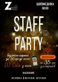 Staff party @ «Z club restaurant»