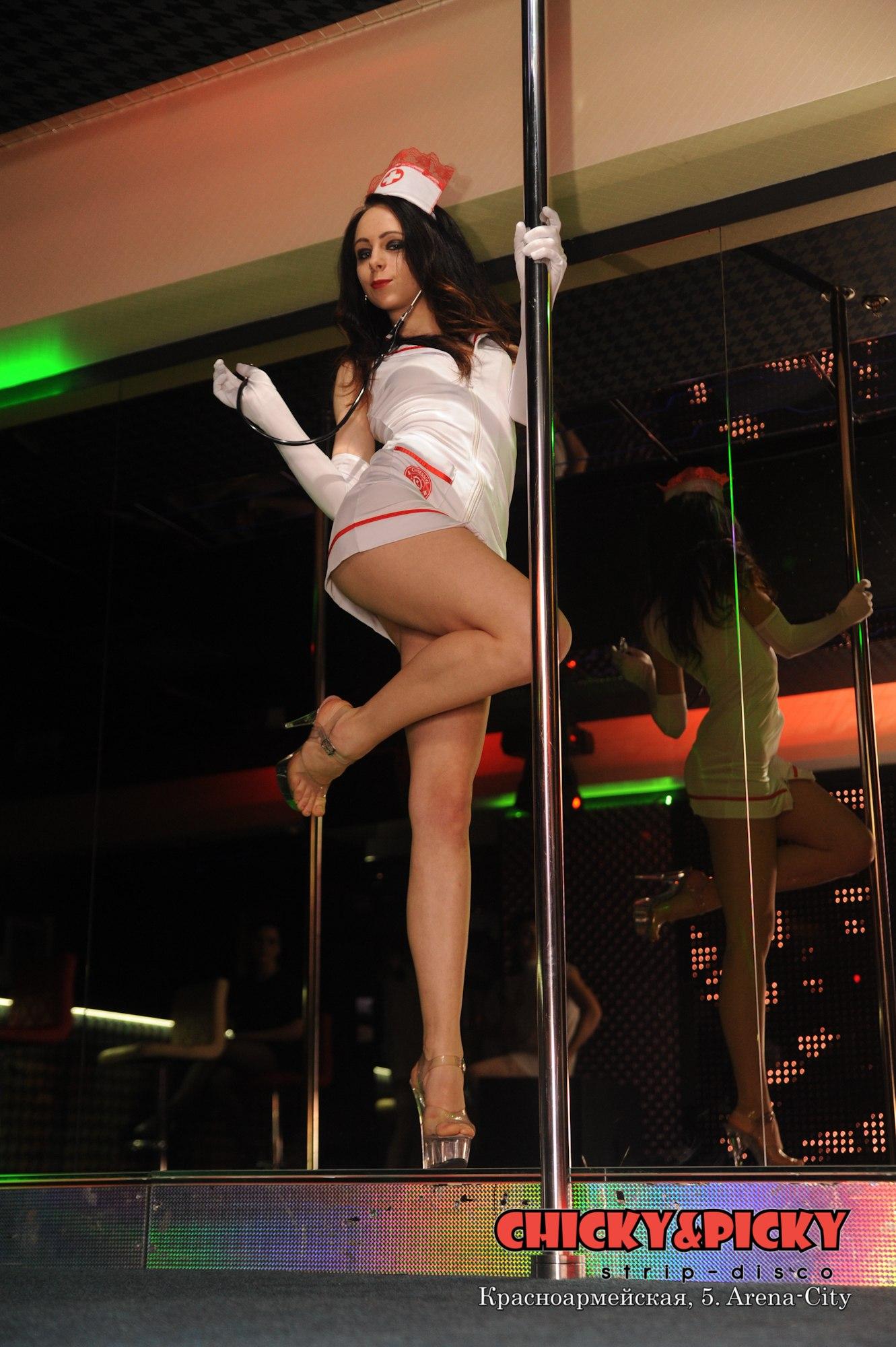 Доктор Даун Хаус в strip - disco Chicky&Picky