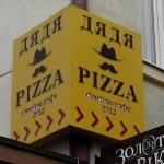«Дядя Pizza»