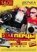 StarПерцы в «Bionica»
