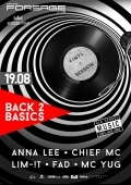 Back 2 basics: vinyl session в «Forsage»