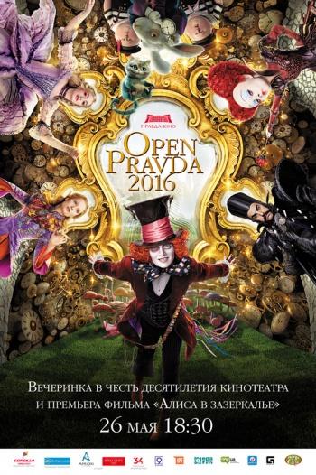 Грандиозная вечеринка «Open Pravda 2016» в «Правда-кино»