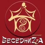 Некафе «БеседниZzа»