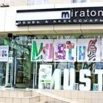 Магазин обуви и аксессуаров «Miraton»