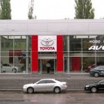 Автосалон Toyota «Алмаз Мотор»