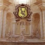 Гостиница «Велес»