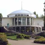 Ботанический сад им. академика Фомина