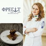 Ресторан «ФРЕГАТ»