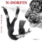 Группа фитнес-клубов - «N-DORFIN»