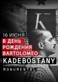 KADEBOSYANY