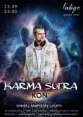 Karma Sutra в «Indigo»