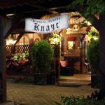 Ресторан «Кнаус»