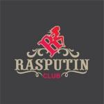 Ночной клуб «Распутин» (Rasputin club)