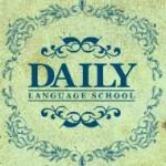 Школа иностранных языков «Daily school»
