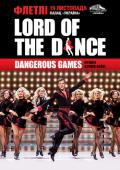 Концерт «Lord of the Dance»