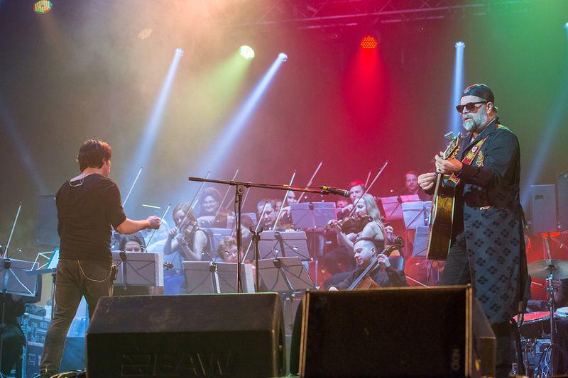 Концерт «БГ Symphonia» в «Центре культуры и искусств»