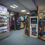 Магазин товаров для экстремального спорта «Boomerang Boardshop»
