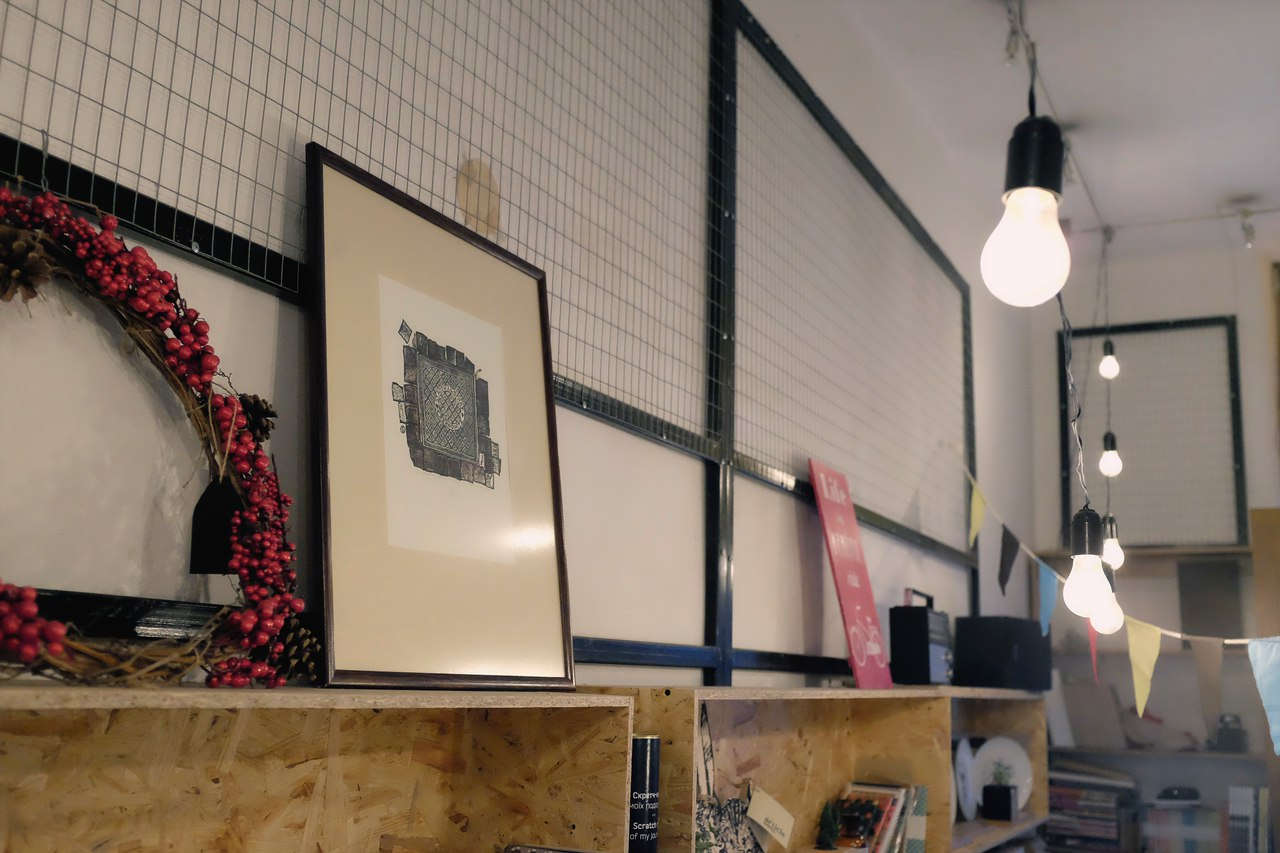 «North Bukovyna Store»