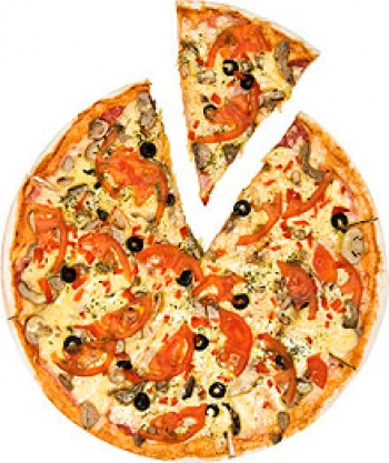 Пицца по 20 грн*!