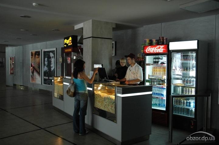 Кинотеатр «Правда-кино»