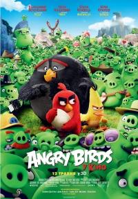 Фільм Angry Birds в кино 3D