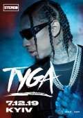 Концерт Tyga