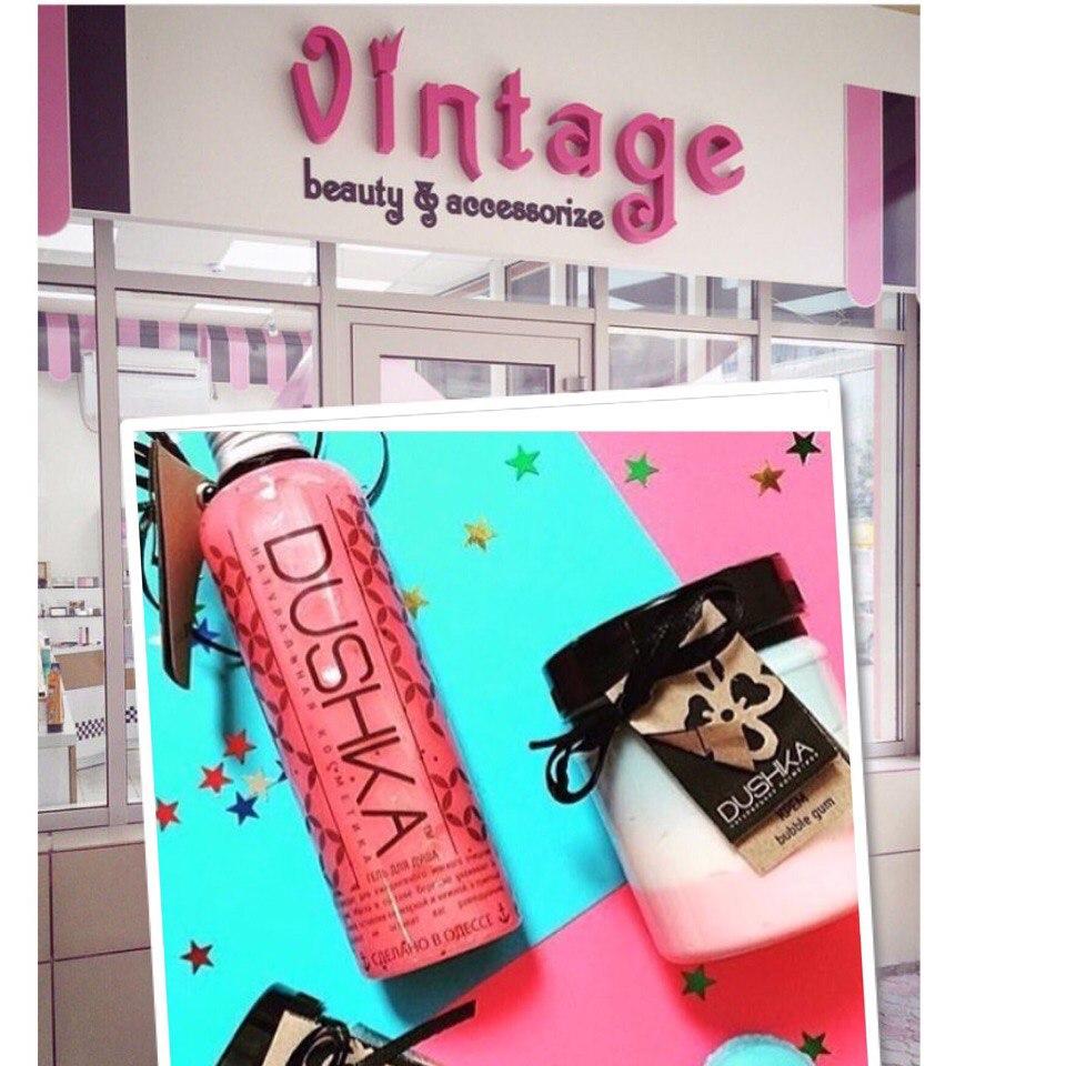 Магазин біжутерії та аксесуарів «Vintage Accessorize»