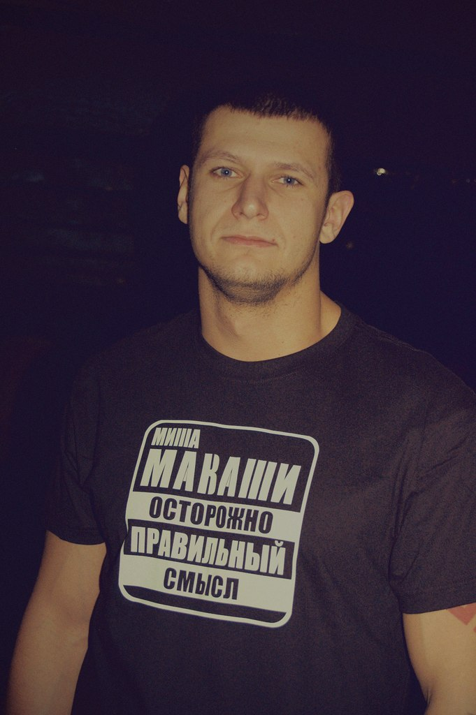 Впервые в Киеве Миша Маваши с Благотворительным Концертом!